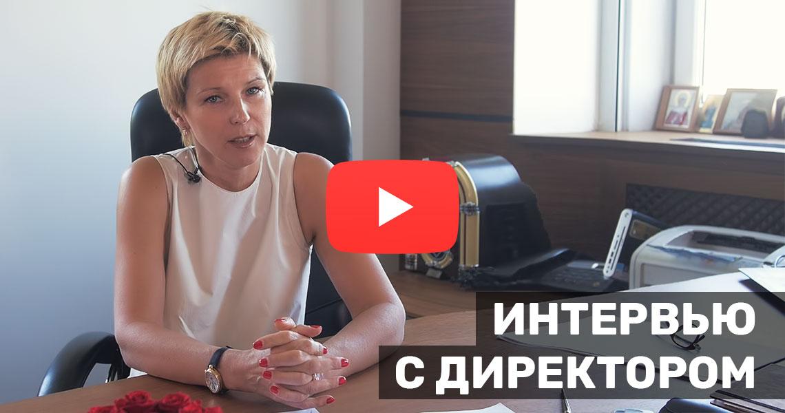 Интервью с директором Аутлет