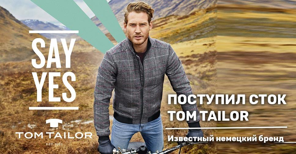 Поступил сток Tom Tailor