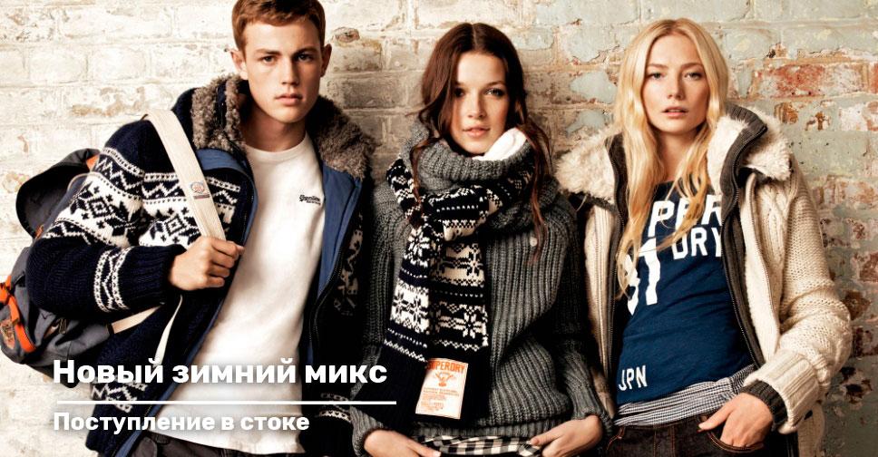 Новый зимний микс стоковой одежды